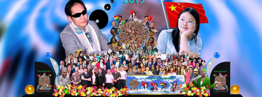PENTASI B 2019 China World Poetry Festival And Sophy Chen World Poetry Award image